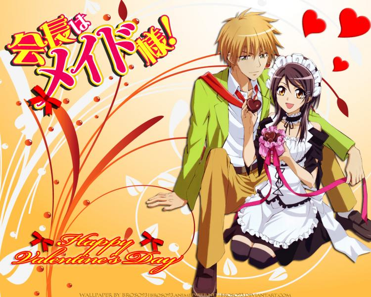 Kaichou wa maid sama wallpaper 2